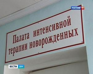 С начала года в каждой третьей семье Ростовской области появился второй ребенок