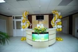 Центр репродукции человека и ЭКО