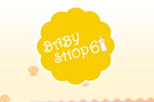 Babyshop61.Ru