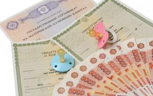 Путин подписал закон о единовременных выплатах из маткапитала