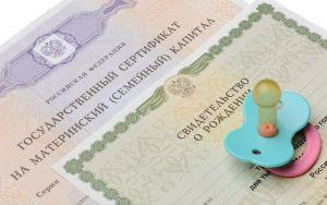 Минтруд не планирует продлевать декретные выплаты