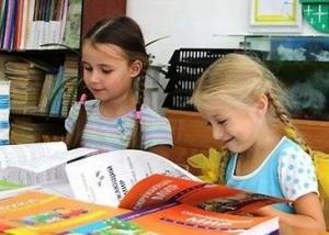 Школьников Ростова обеспечат учебниками