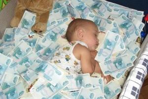 Только 21 семья РО потратит материнский капитал на будущую пенсию