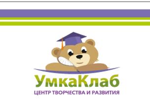 УмкаКлаб