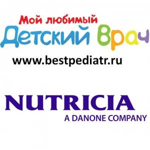 Ростовчане выбирают любимого педиатра