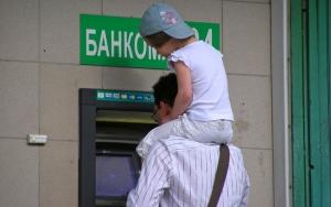 Матвиенко: алиментщиков ждет «доска позора»