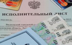 Россияне задолжали алиментов на 90 миллиардов рублей