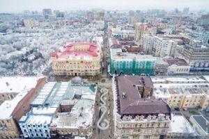 Ростов занял четвёртое место в рейтинге самых дорогих городов России