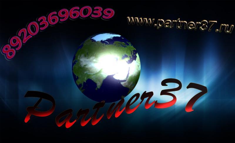 Партнер37