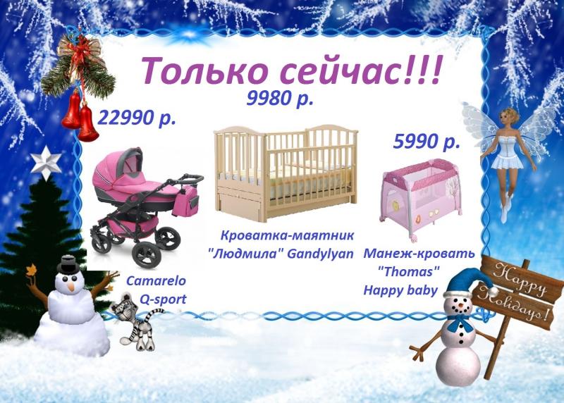 Kid-rnd.ru самые выгодные цены на товары первой необходимости!!!