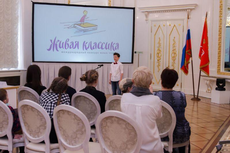 В школах России начались школьные этапы конкурса «Живая классика»