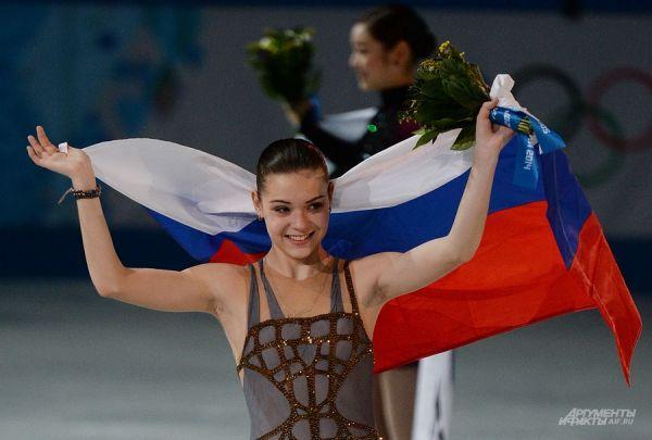 Аделина Сотникова - олимпийская чемпионка в фигурном катании.