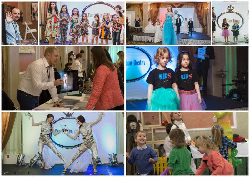 Итоги первой Event выставки европейского уровня Event Show Rostov 2015
