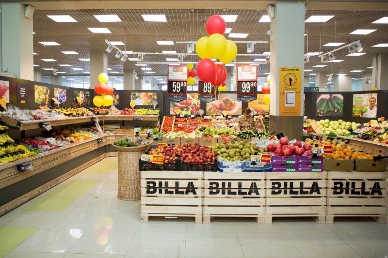 15 лет BILLA в России: в магазинах сети стартуют праздничные акции для покупателей