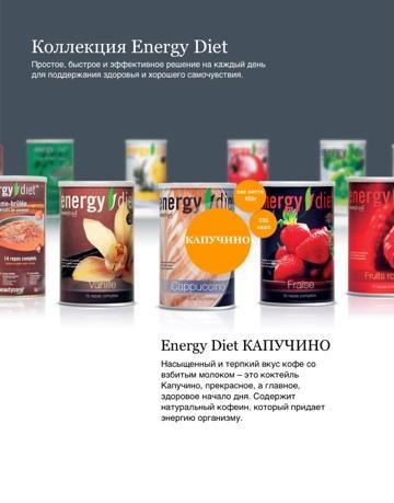 Бизнес с продуктами здорового питания. Компания NL international