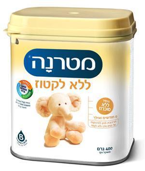Лучшая детская молочная смесь, каши и косметика из Израиля!