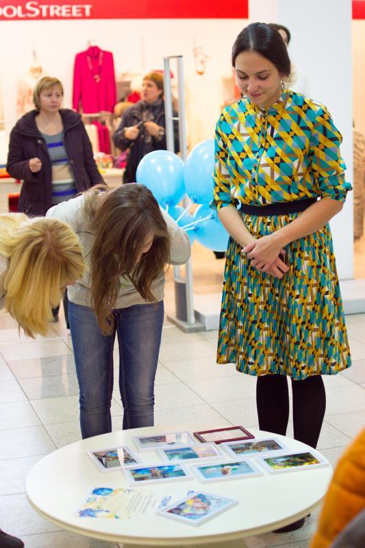 Вручение подарков участникам конкурса