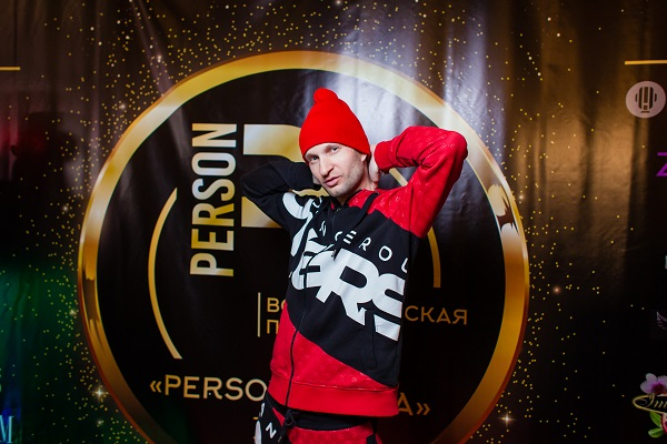 В Москве прошло вручение ежегодной премии «PERSONO года»