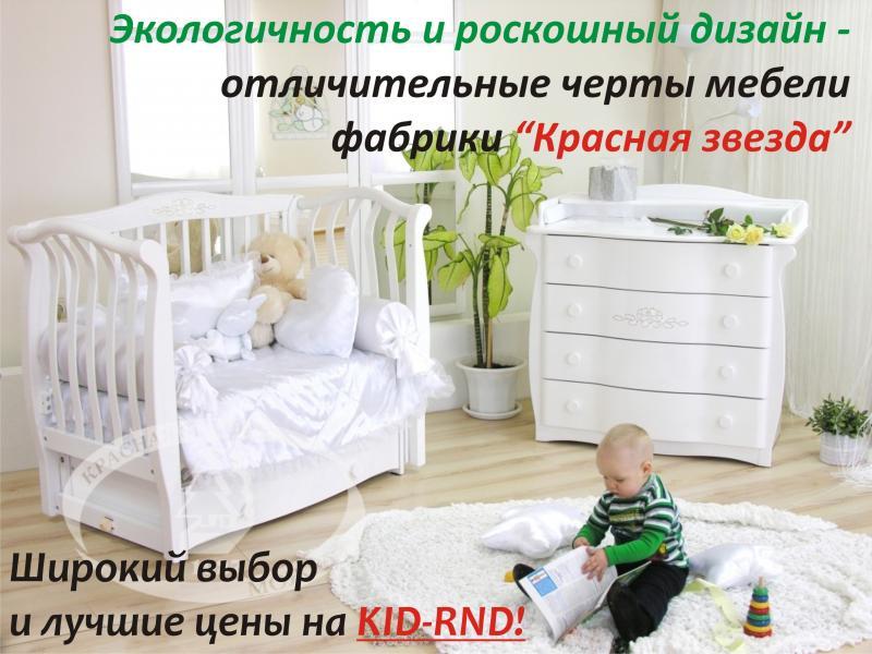 Роскошная и экологичная детская мебель фабрики