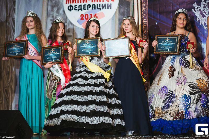 Конкурс Мини-мисс Федерации 2016
