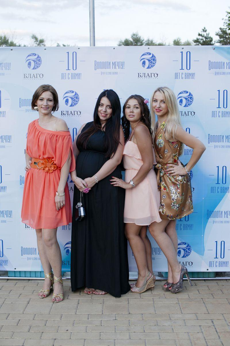 Мария Бездеточная, Наталья Василенко, Елизавета Гукасьян, Марина Шевцова