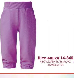 Родильный дом при ГБ №1 им.Н.А.Семашко (родом ЦГБ)