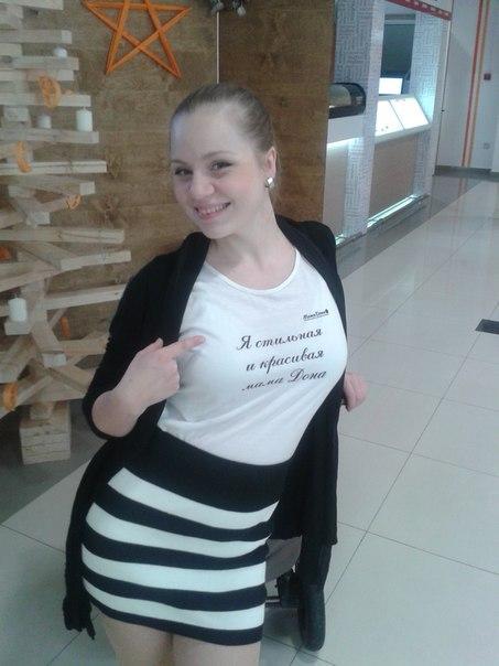 Победительница ноября Олеся (ник JyJy). Подарок: фирменная футболка сайта, фирменная кружка (нет на фото). Фото предоставлено пользователем.