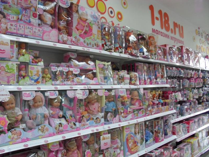 Магазин Игрушки 18