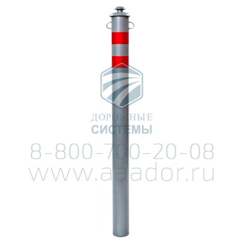 Столбик парковочный бетонируемый (стандарт)