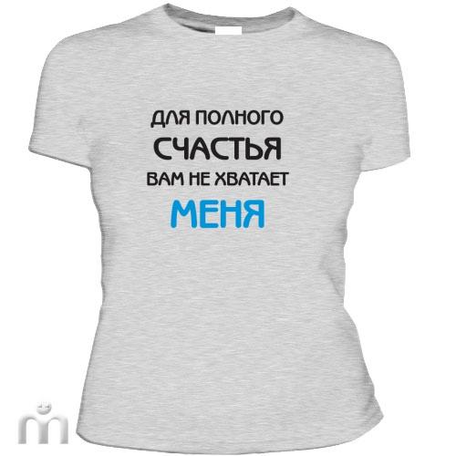 футболка с вашим рисунком на заказ