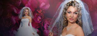 Свадебное торжество.