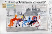 Проект «По лабиринтам анимации»: любителей мультфильмов приглашает Московский музей анимации»