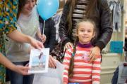 """Вручение подарков участникам конкурса """"Как я провел лето! Часть II"""""""