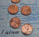 Продаю монеты Америки. Ходячие  - -50 рублей