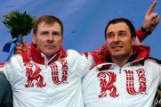 Бобслеисты Александр Зубков и Алексей Воевода - золотые медалисты.