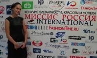 """""""Миссис Россия International 2013"""". Мои впечатления"""