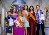 Конкурсный проект «Красота во благо 2017»